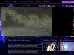 АгроКвадроДрайв